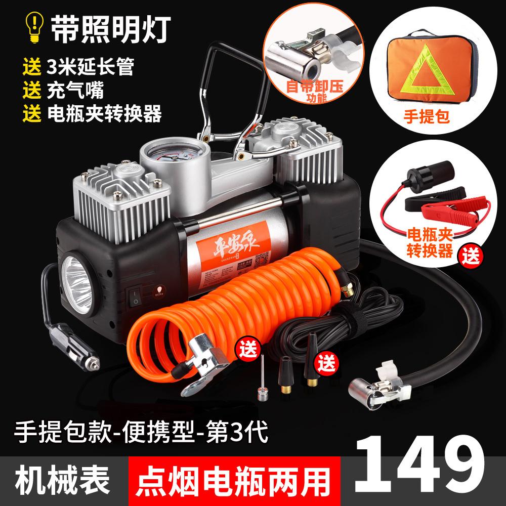 舜展车载双缸充气泵 小轿车打气泵电动 汽车用12v轮胎