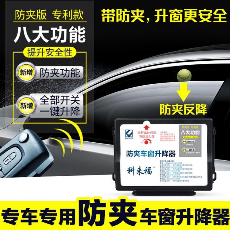 00 5 飞毛腿车充 双usb 车载充电器平板手机通用 19.