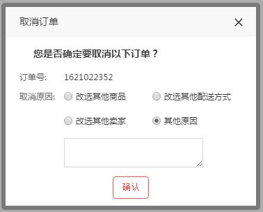 img_help010202.jpg